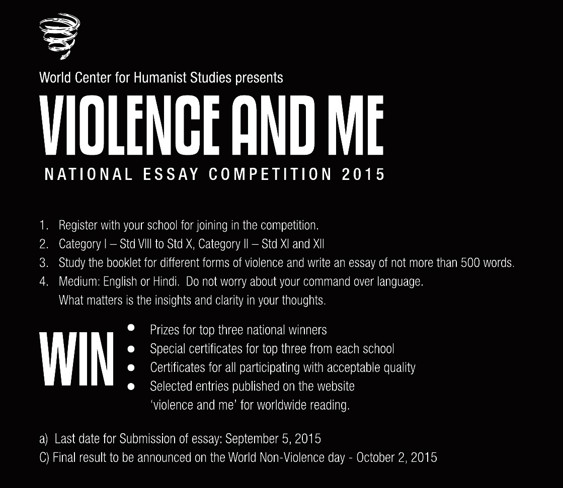 violence and me essay competition about